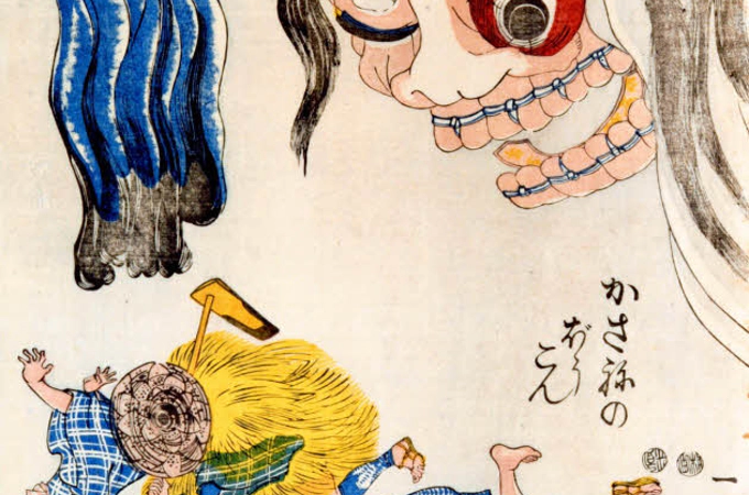 Yokai's:  Japan's Forgotten treasure