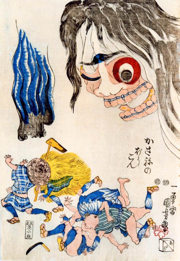 Yokai's:  Japan's Forgotten treasure